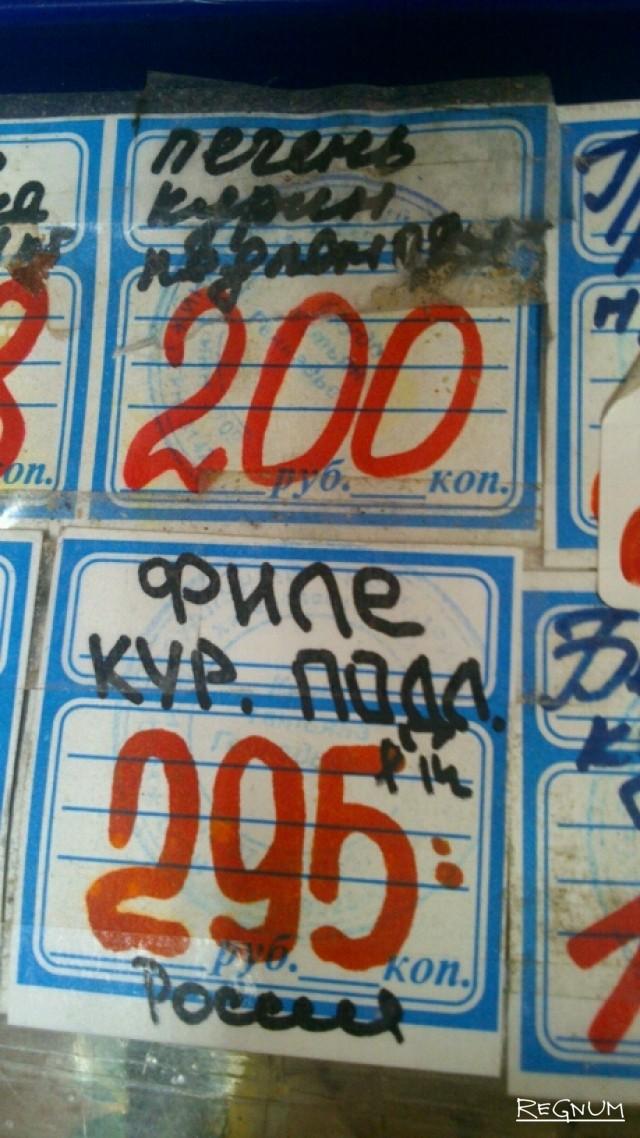 Цены на замороженное мясо в СПВ Ванино