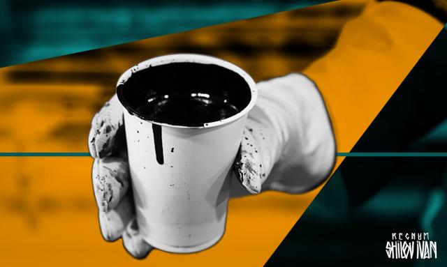 Нефть отступает к $67