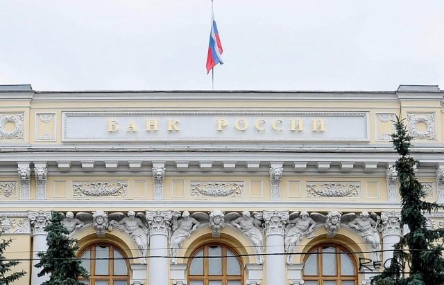 ЦБ: замедление инфляции придает оптимизм гражданам РФ