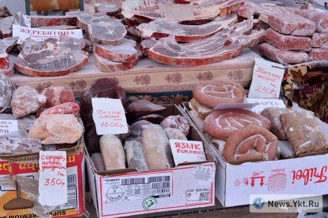 regnum_picture_1516602790582078_big Шок цены: кто может позволить себе здоровое питание на Дальнем Востоке?