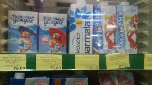 Молоко в магазинах Якутии