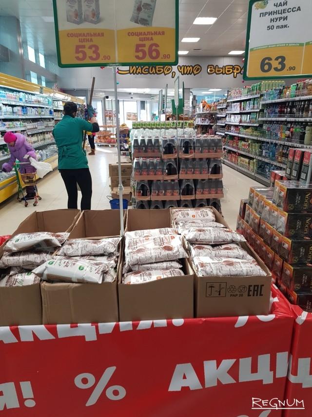 Молоко по акции в сети супермаркетов в Приморье