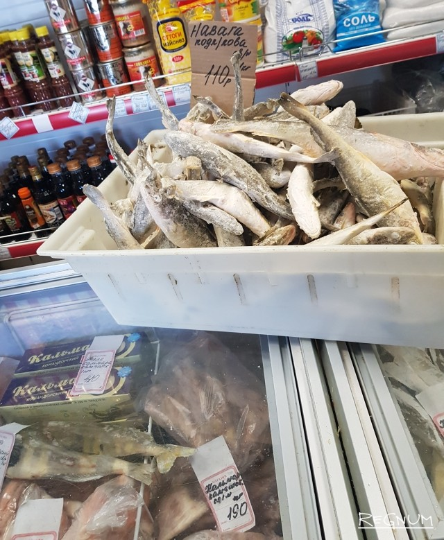 Навага в рыбной лавке в Приморье
