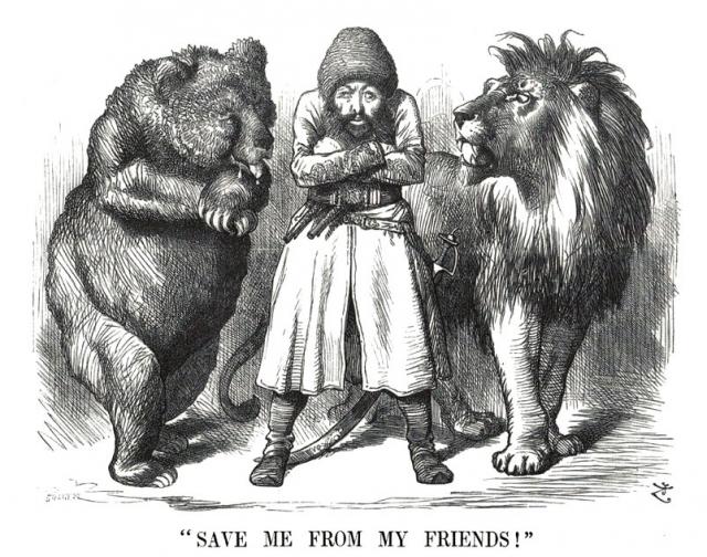Карикатура XIX-го века «Спаси меня от моих друзей» о Большой игре, обыгрываются русский медведь и британский лев