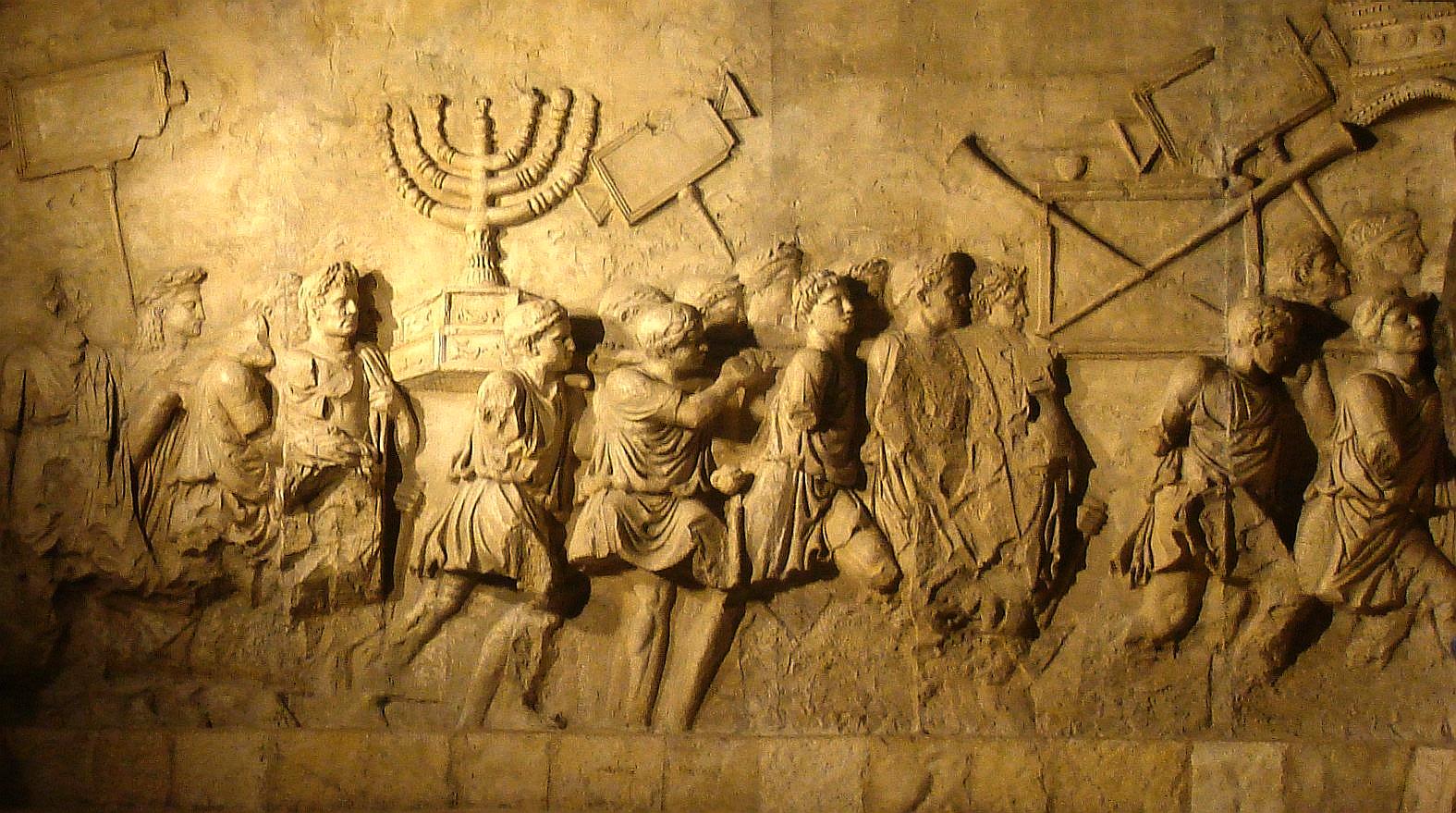 Разграбление римлянами Иерусалима
