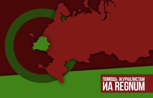 Суд в Минске: адвокат обвинила госэкспертов в подлоге