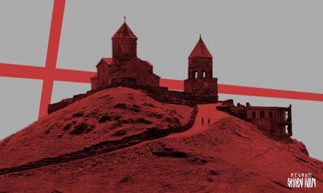 Россия и Грузия: На перекрестке «торговых» и «политических» коридоров