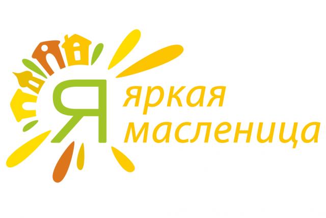 В Ярославле представили логотип «Главной Масленицы страны»