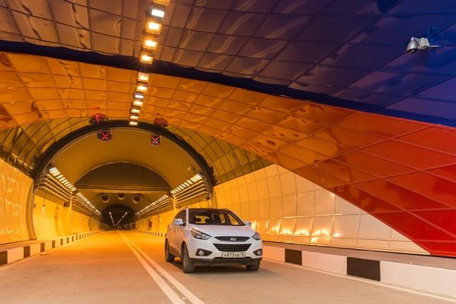 Рокский тоннель (Южная Осетия)
