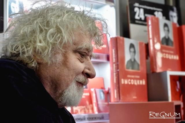 В Москве представили уникальные книжные проекты, посвященные Высоцкому