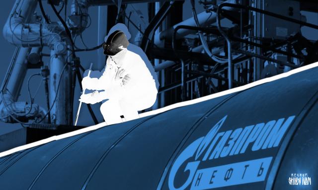 Есть ли у Варшавы альтернатива «Газпрому»?