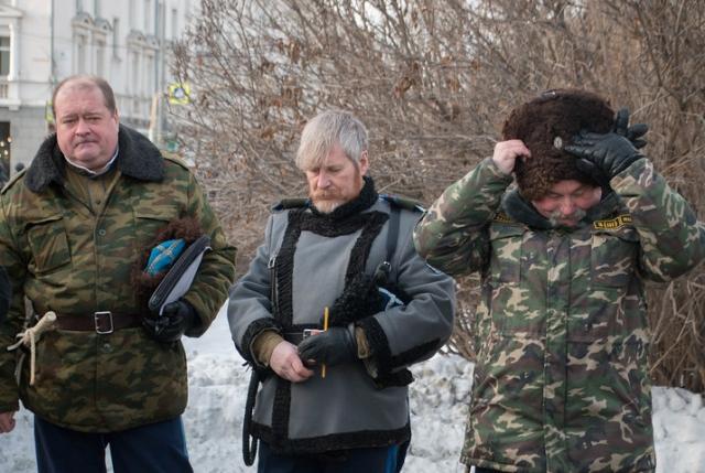 Пикет казаков в Екатеринбурге