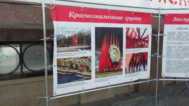Субботний Урал: красные флаги, подписи за башню и казаки против Свердлова