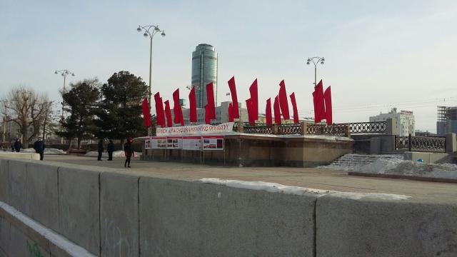 Красные флаги в центре Екатеринбурга