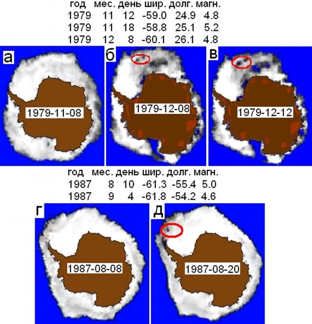 Рис. 3. Сейсмогенные разводья в антарктическом льде обведены красными эллипсами (а—д). Над рисунками указаны сроки и координаты эпицентров землетрясений