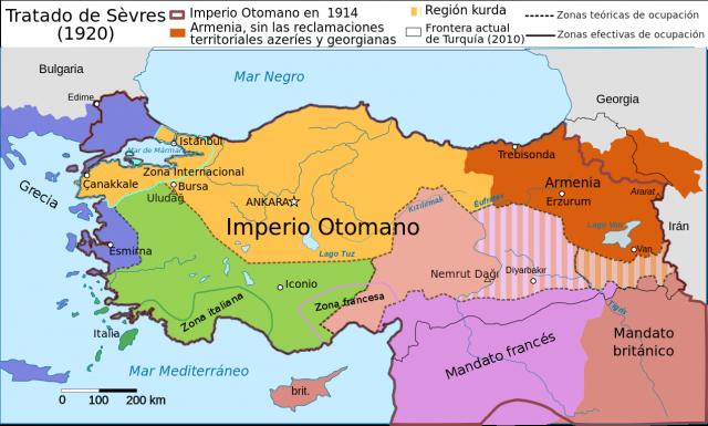 Альтернатива Лозаннскому договору 1923 года — Севрский мирный договор раздела Турции в 1920 года