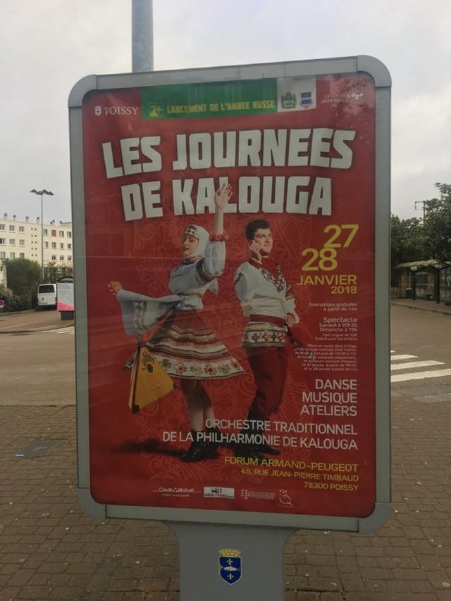 «Дни Калуги» во Франции: в Париже прошло знакомство с Калужской областью