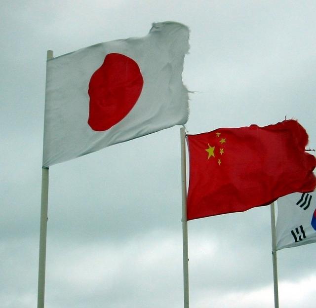 Можно ли примирить Китай с Японией?