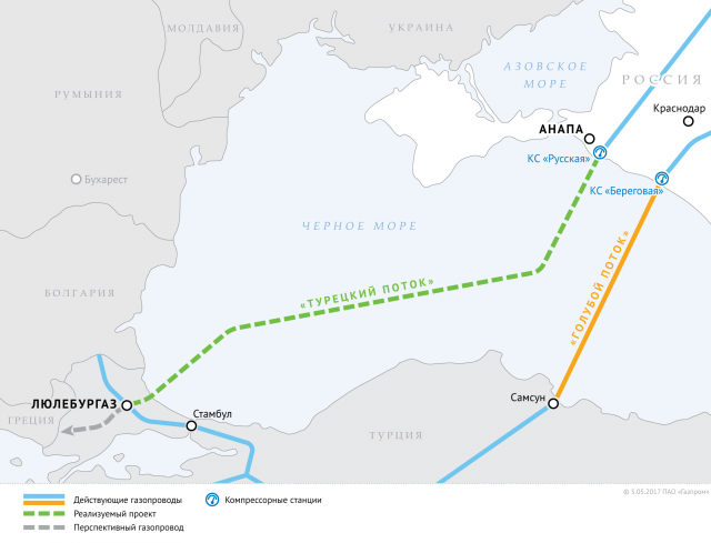 «Газпром» изучает варианты поставки газа из «Турецкого потока» в Европу