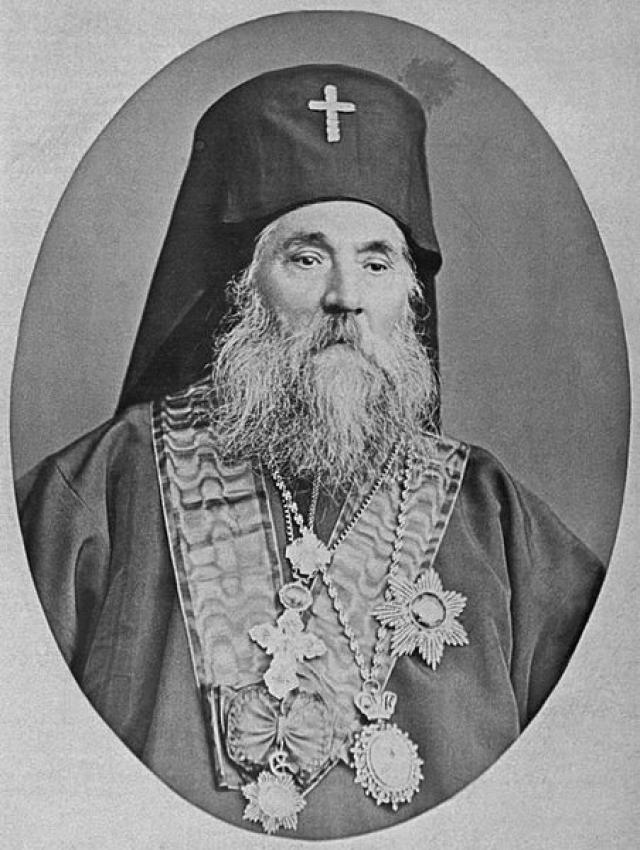 Экзарх Анфим I
