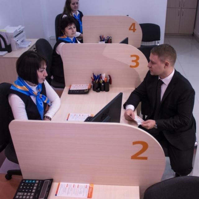 Центр обслуживания клиентов ПАО «Киевоблгаз»