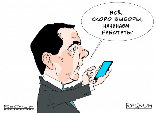 До отставки Д. Медведева осталось два месяца