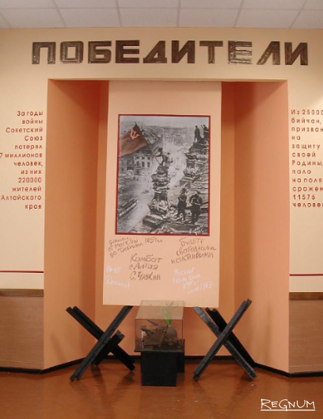 Так выглядела экспозиция «Победители» в краеведческом музее Бийска