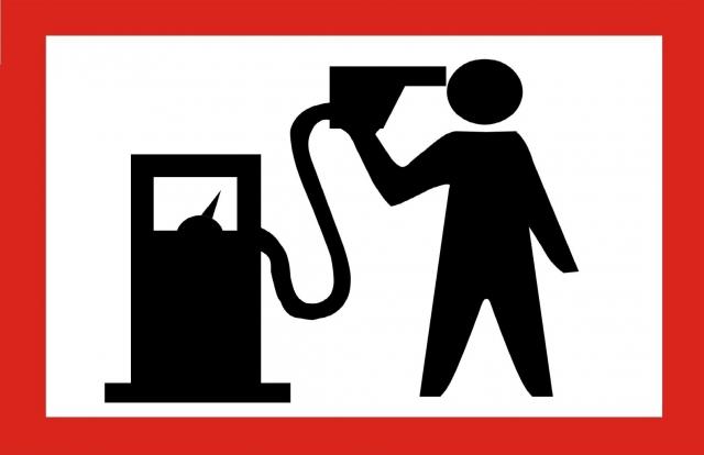 Украинский бензин