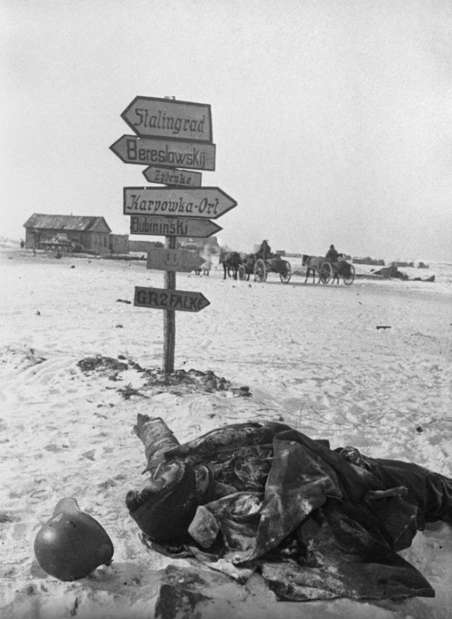Перекресток под Сталинградом