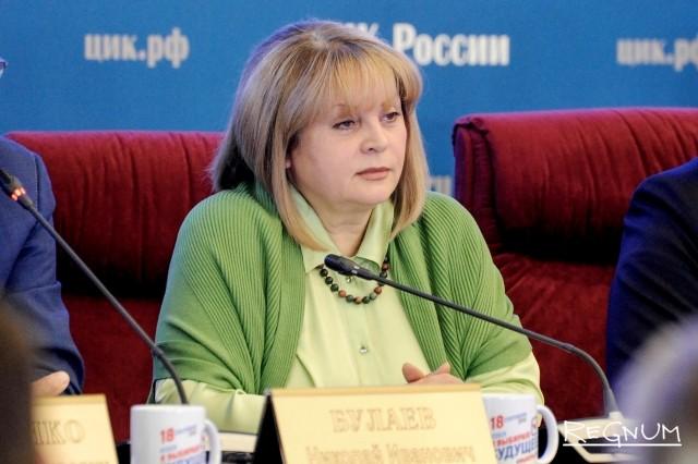 Песков о замечании главы ЦИК: «Я приношу извинения за высказывания»