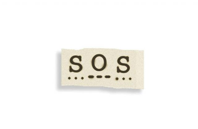 Смотреть Сигнал SOS на самом деле ничего не значит видео
