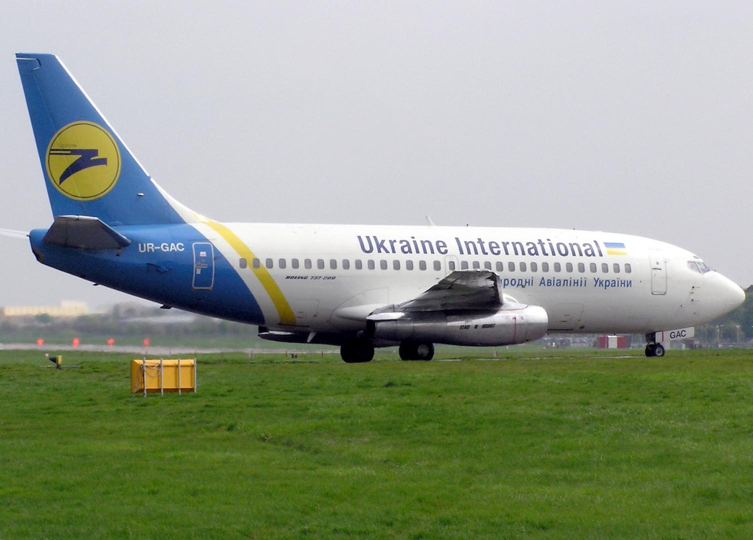 Самолёт авиакомпании «Международные авиалинии Украины»