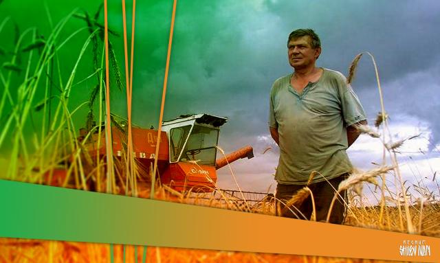 Субсидии фермерам: где справедливость?