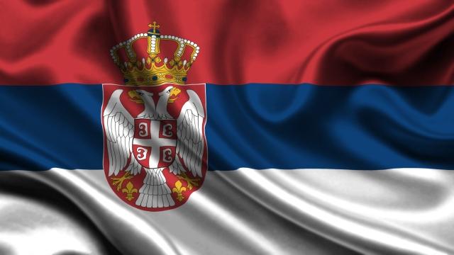 Первый шаг к новой Сербии