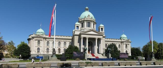 Здание Народной скупщины в Белграде