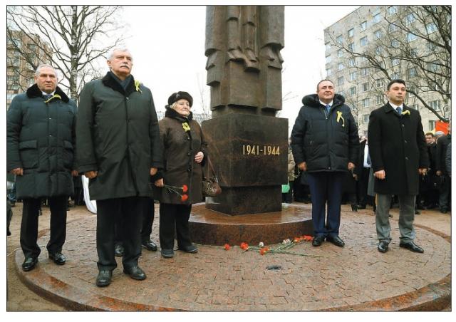 Мужеству ленинградцев посвящается
