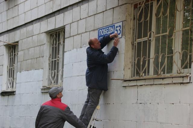 Ярославский бизнес-омбудсмен защитил управляющие компании от мэрии