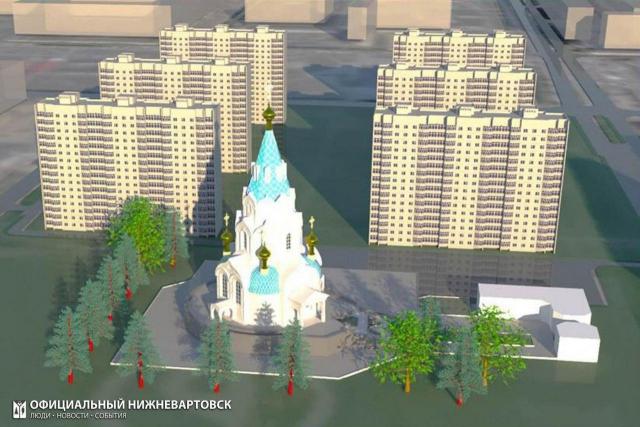 Эскиз храма в честь Сергия Радонежского в Нижневартовске