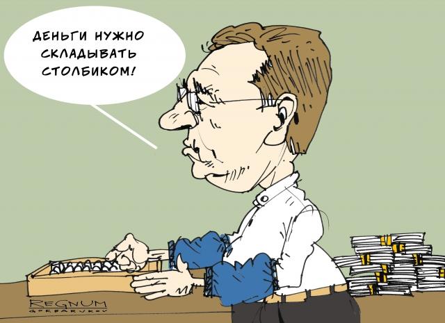 Бессовестности нет предела – Конфедерация труда об идеях Алексея Кудрина