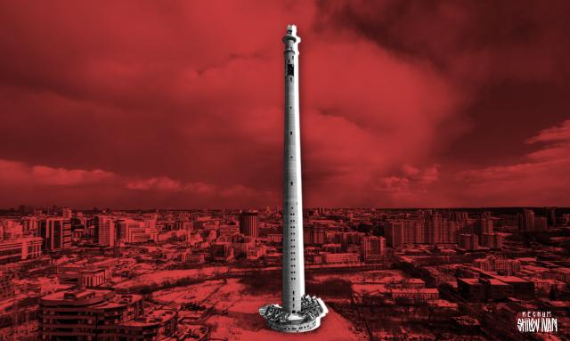 «Падающая» телебашня: в Екатеринбурге активисты ищут точки опоры