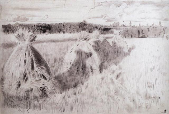 Сельхозпроизводителям Крыма придётся качественнее очищать зерно