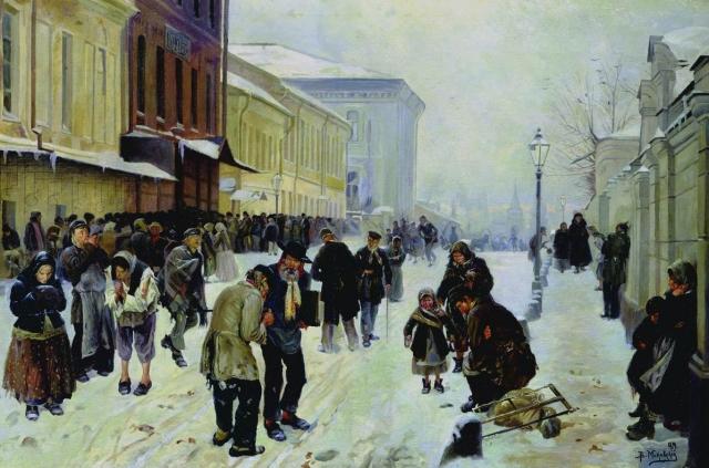 Владимир Маковский. Ночлежный дом. 1889