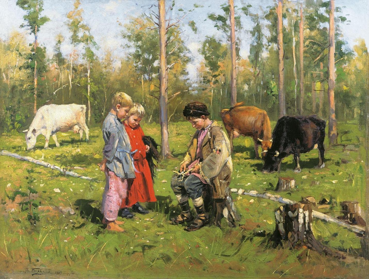 Владимир Маковский. Пастушки. 1903
