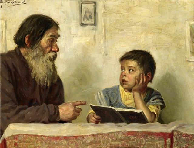 Владимир Маковский. Урок