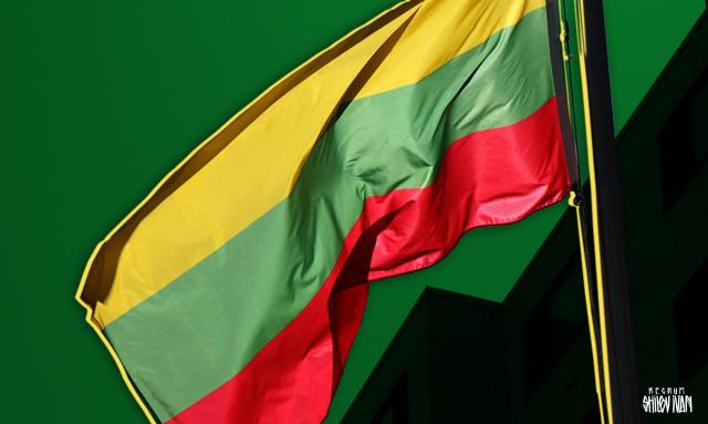 Евроненависть: как в СМИ Литвы вкачивают деньги на антироссийскую истерию