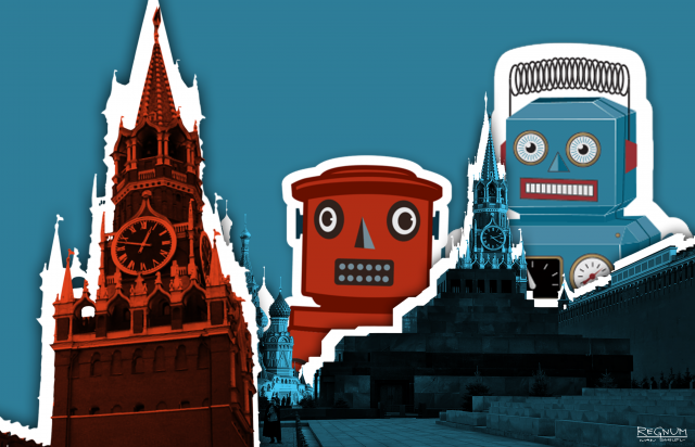 Хакеры. Кремль