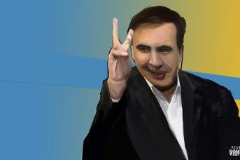Саакашвили. Иван Шилов © ИА REGNUM