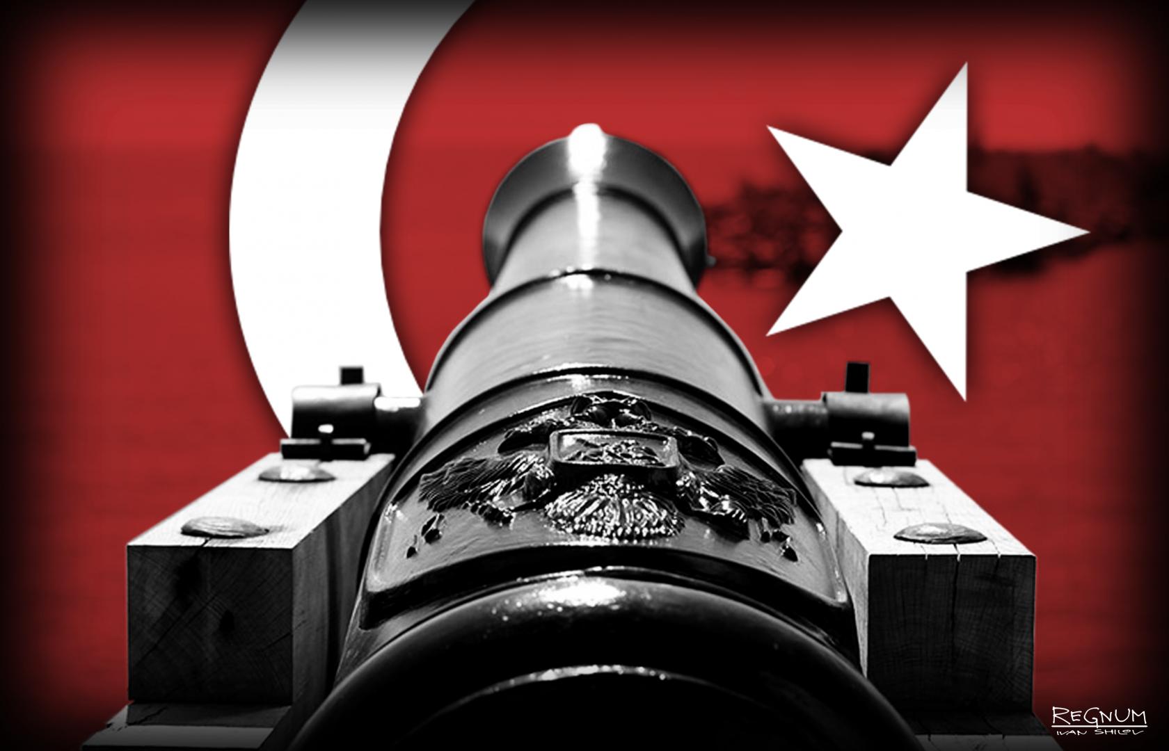 Турция. Война