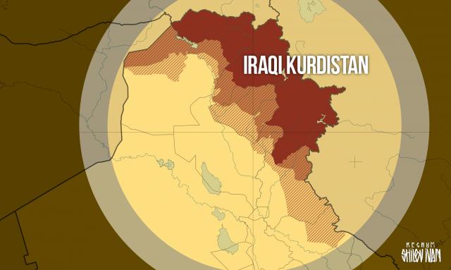 Ирак. Курдистан