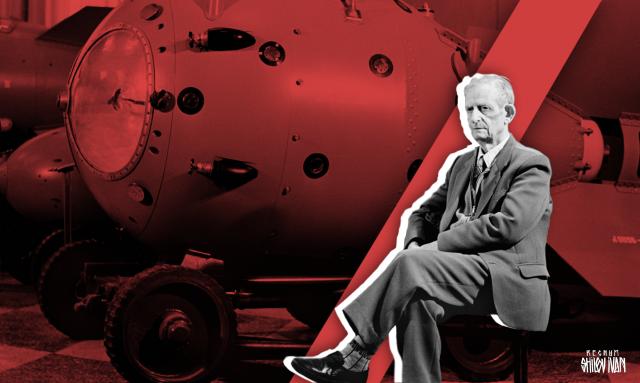 В СССР принято решение о создании атомной бомбы